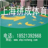 慈溪塑胶操场彩色塑胶地面施工