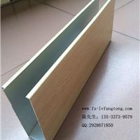 枣庄市供应U型铝方通吊顶 铝方通厂家