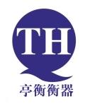 上海亭衡衡器有限公司