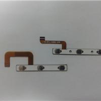 FPC侧按键,FPC镂空板,屏蔽膜FPC排线