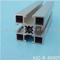 供应国标4040铝型材合肥工业铝材