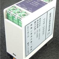 TVR-2000C相序保护器补贴数额