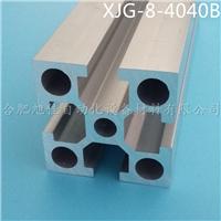 合肥铝型材4040_合肥流水线4040铝型材