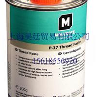 ��ӦMOLYKOTE P-37 Thread Paste
