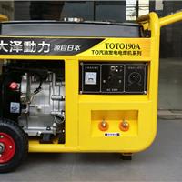 供应190A内燃电焊机价格
