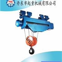 供应丹东市起重机械有限公司HC型电动葫芦
