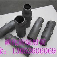 供应耐磨耐腐蚀碳化硅烧嘴套管