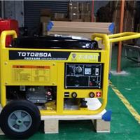 供应半自动250A发电电焊机