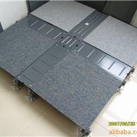 供应全钢OA网络活动地板 OA智能网络地板