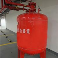 供应株洲消防泡沫罐(PHYML32/10)