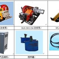 供应聚强柴动力打桩机/旋喷钻机