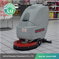 晟晖手推式洗地机品牌-SH-Smart450E
