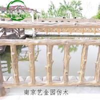 江苏扬州仿木护栏仿生态木栏杆景观仿木护栏