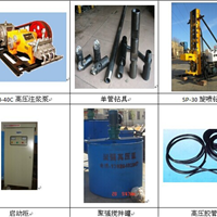 供应旋喷钻机/水平旋喷钻机/隧道专用钻机