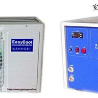 供应分体冷水机,小型冷水机