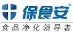 中食净化科技(北京)股份有限公司
