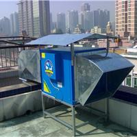 潮州餐饮业高效环保型油烟净化器 厨房专项使用