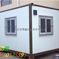 北京定制全新箱式活动房吊装式活动房价格