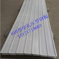 镀锌穿孔压型钢板厂家生产价格你懂得