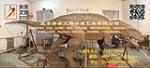 北京央美文博环境艺术有限公司