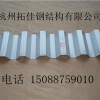 生产铝镁锰 金属屋面
