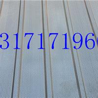 0.5彩钢穿孔吸音板穿孔瓦楞板钢结构底板