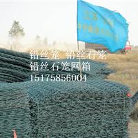 河岸堤防建设铅丝笼,河流排涝蓄水铅丝石笼