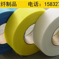 供应耐碱玻纤自粘网格带、嵌缝带