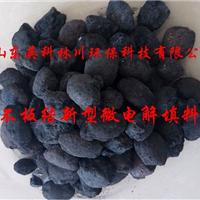 铁碳微电解填料_微电解填料技术