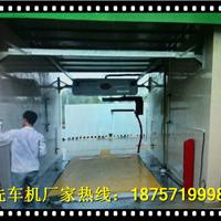 供应博兰克全自动洗车机厂家包安装包运输