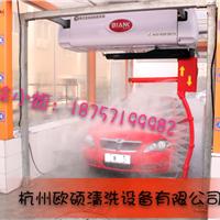 供应无接触洗车机设备报价单