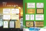 北京志诚永泰联合科技有限公司