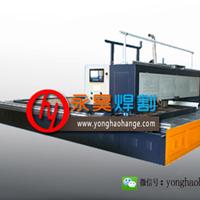 张家港市永昊焊割设备有限公司