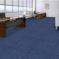 供应广州商务楼环保地毯 广州PVC方块地毯