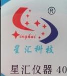 东莞市星汇电子有限公司
