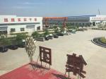 沧州亿钢管道有限公司