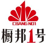 橱邦1号(中国)有心公司