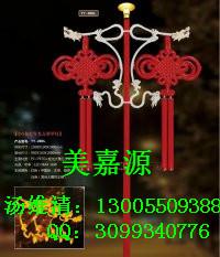 供应LED中国结
