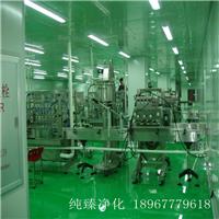 浙江嘉兴高标准行业净化工程 100%保证质量
