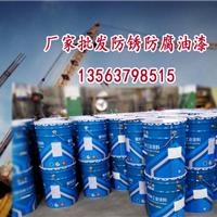 德州氯磺化聚乙烯漆生产商及价格