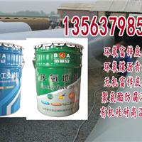 供应无锡高氯化聚乙烯漆市场定位价格