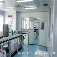 专业提供浙江杭州万级化妆品无尘车间装修