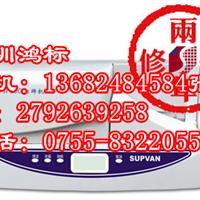 供应电缆标牌打号机SP600硕方品牌打牌机