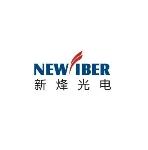 武汉新烽光电科技有限公司