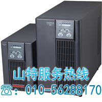 供应山特C1KS 长延时机型 1KVA UPS电源