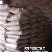 SRA混凝土防腐剂  高性能防腐剂