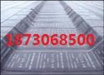 北京立高SBS防水卷材,拥有贰级施工资质