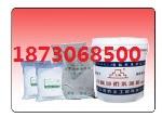 供应北京立高JS防水涂料