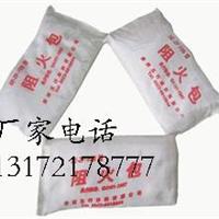 丽江市【防火包、阻火包】价格//经销商