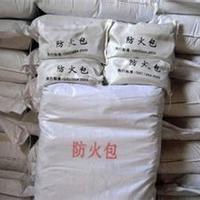 供应云南防火包、价格//经销商、生产厂家